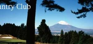 fuji1-country-club